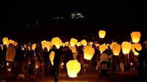 Chcą zakazać chińskich lampionów